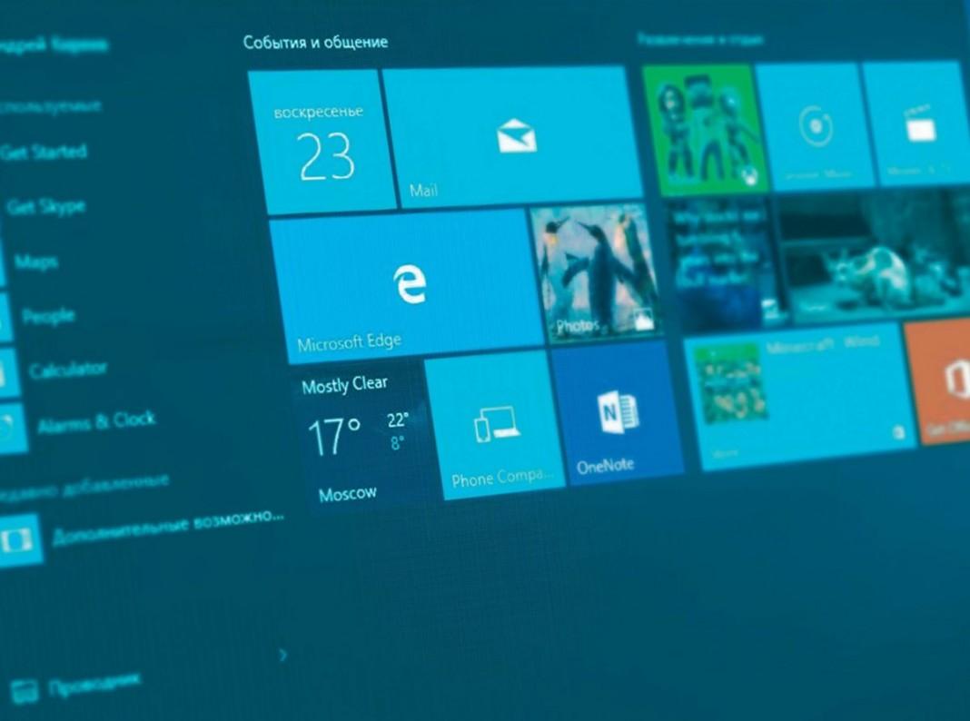 Windows 10: пора обновляться