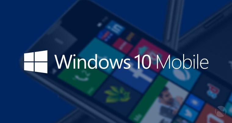 Windows 10: насколько удобна новая ОС на смартфонах и планшетах