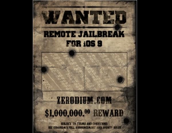 За взлом iOS 9 предложили один миллион долларов