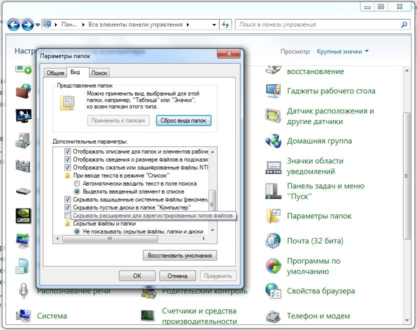 FolderSet