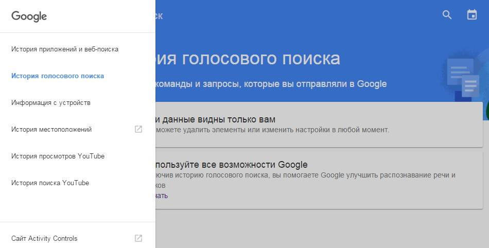 GoogleS0