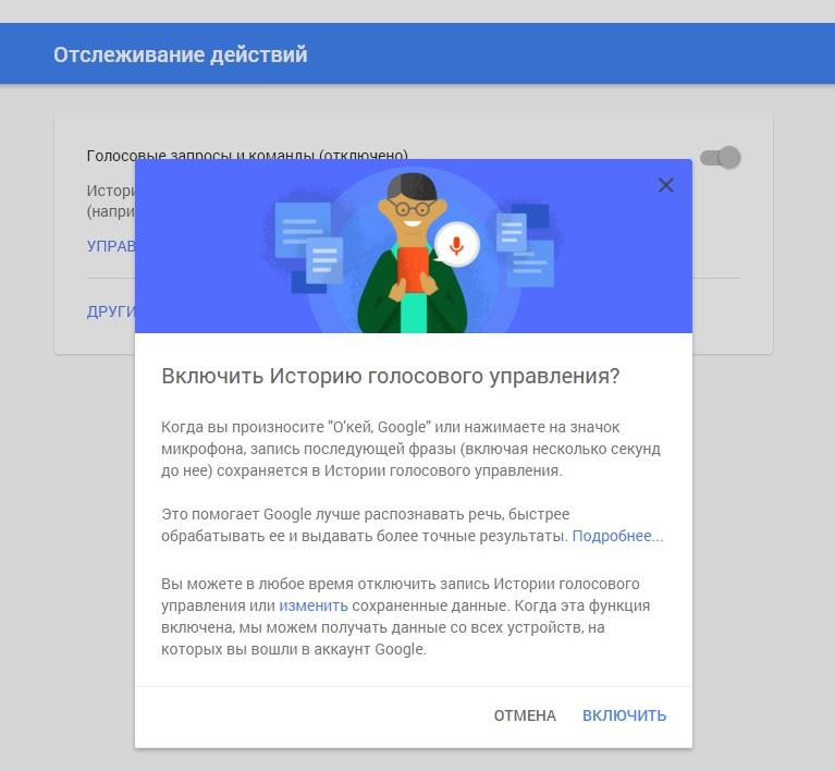 GoogleS1