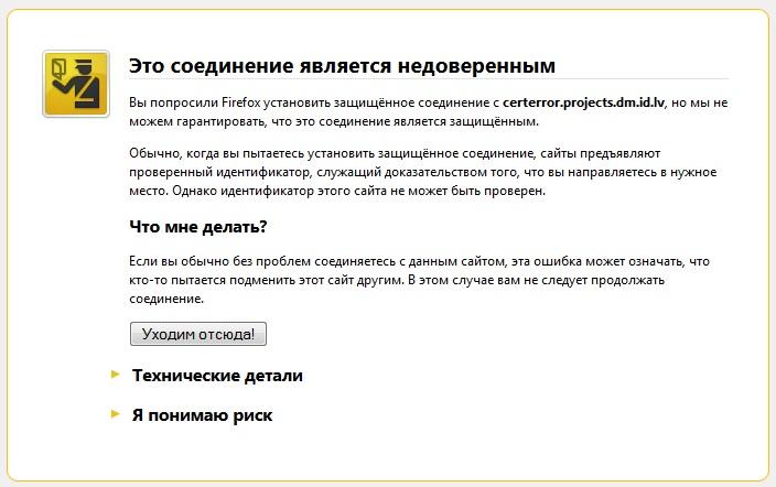 No User Recourse