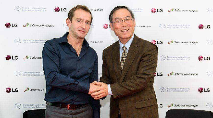 LG Electronics подписала соглашение с Благотворительным Фондом Константина Хабенского