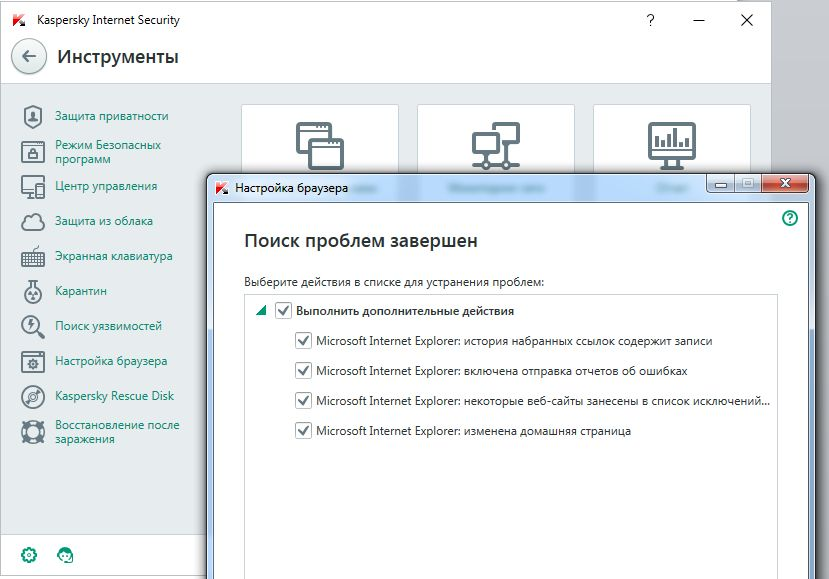 3_BrowserSet