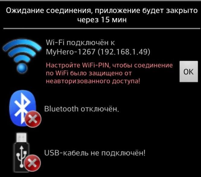 MuPhoneExpClient