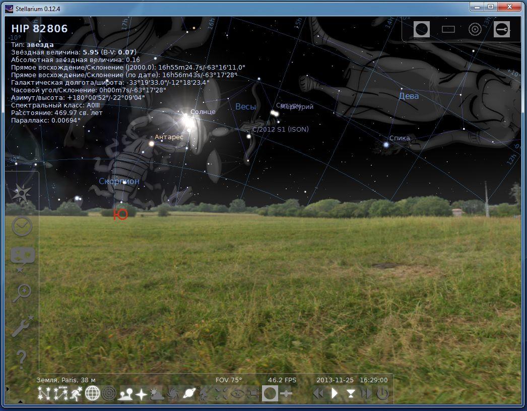 Pict_Stellarium