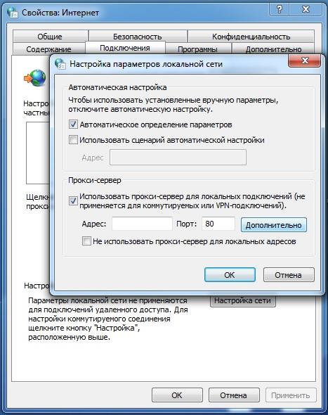 Installing squid nt on windows 7 | markus blog.