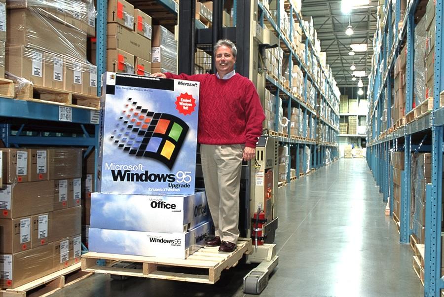 Первые коробки с Windows 95