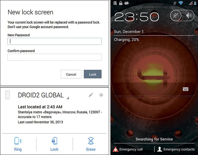 Если на вашем мобильном устройстве с Android не была настроена блокировка экрана, вы можете включить ее удаленно