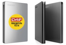 Toshiba Canvio Slim 500GB