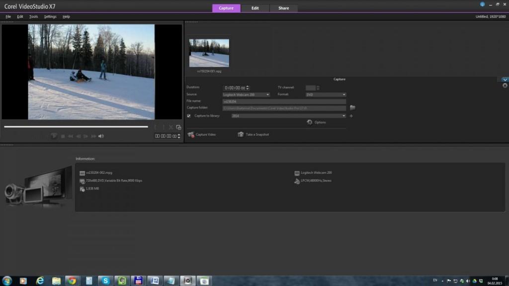 Если требуется оцифровать видео со старых пленочных камер, то сделать это можно перейдя на вкладку «Capture». Правда, для этого потребуется плата видео-захвата с разъемами AV.