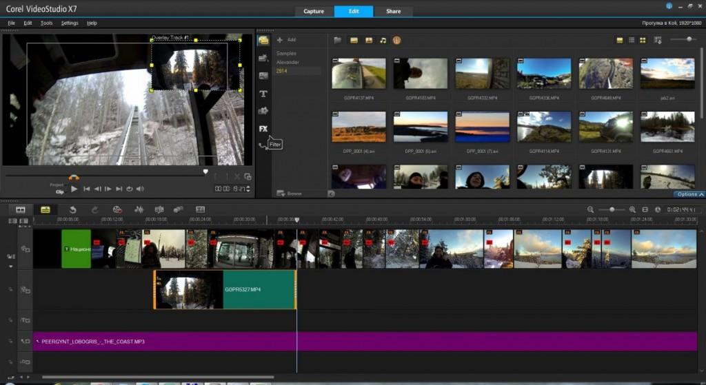 Вторая видеодорожка предназначена для создания эффекта «картинка в картинке». Удобно, что клипы, размещенные на ней, легко передвигать по временной шкале