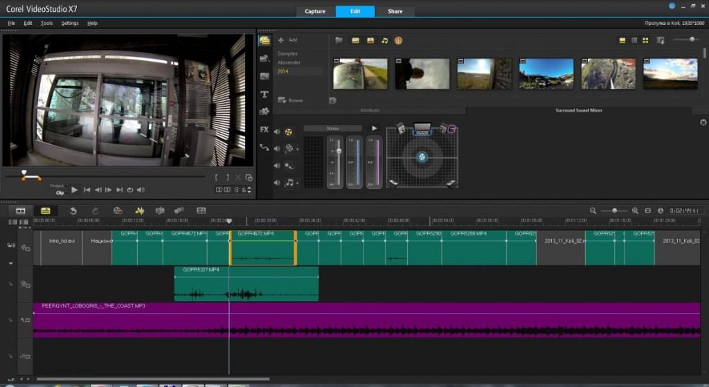 С помощью инструмента «Sound Mixer» можно накладывать фоновый звук имеющуюся в клипе аудио-дорожку. Ее также можно заглушить полностью, нажав в контекстном меню к ролику на «Mute»