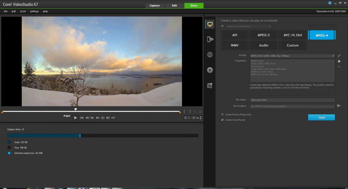 По завершению монтажа вы можете сохранить проект в видеофайл и сразу отправить его в соцсервисы или на видеохостинг YouTube. При экспорте сразу задаются определенные параметры для этих ресурсов