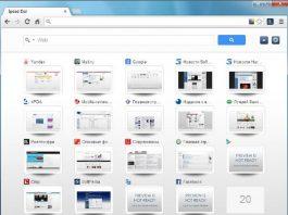 Панель закладок в Chrome и Opera хорошо масштабируется и настраивается
