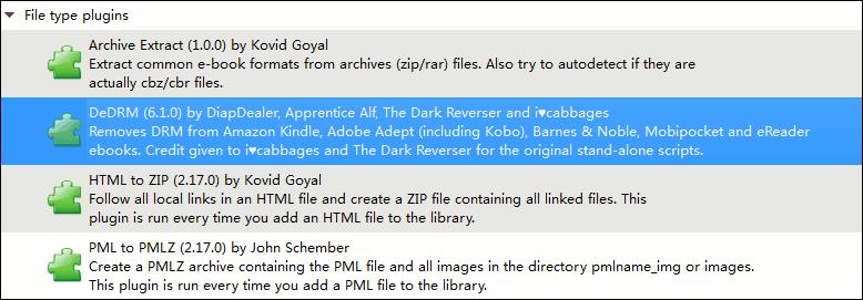 Calibre: DRM-защита автоматически удаляется в бесплатной программе Calibre в момент загрузки в нее электронной книги с защитой.