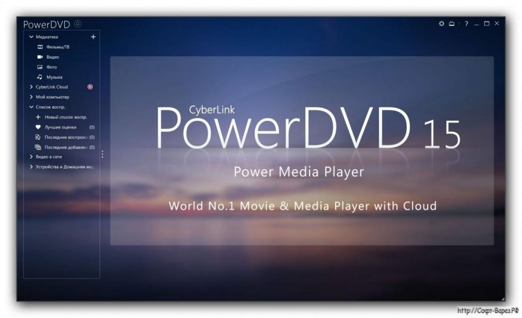 PowerDVD