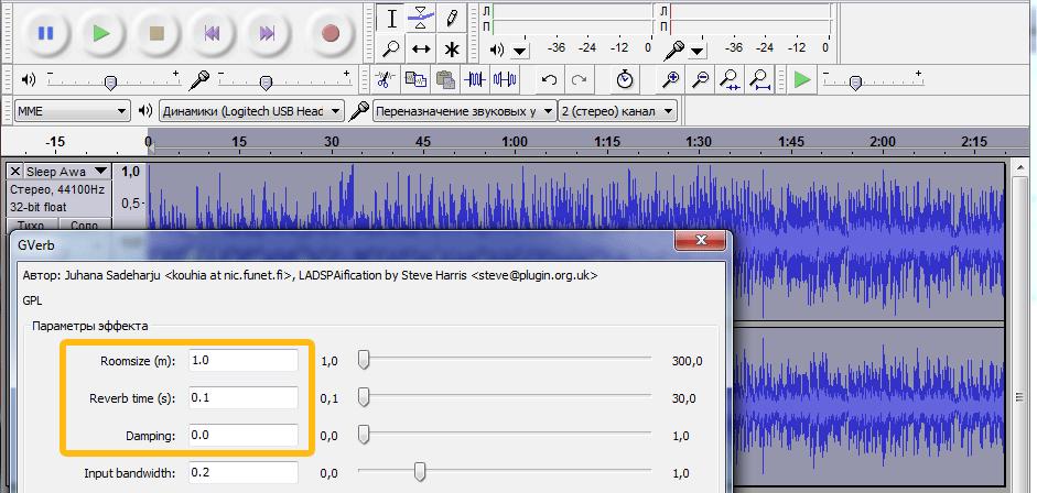 Советы по отключению Cinavia, например в Audacity, существуют давно. Однако такие вмешательства сильно ухудшают качество звука.