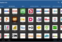Специальные приложения для смартфонов и планшетов позволяют превратить мобильное устройство в цифровой телевизор