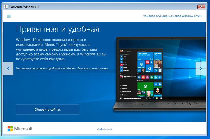 Чистая установка Windows 10 средствами Microsoft