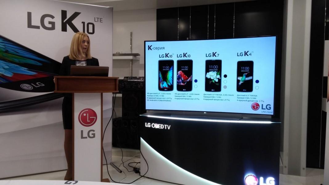 Компания LG представила в России новую K-серию смартфонов
