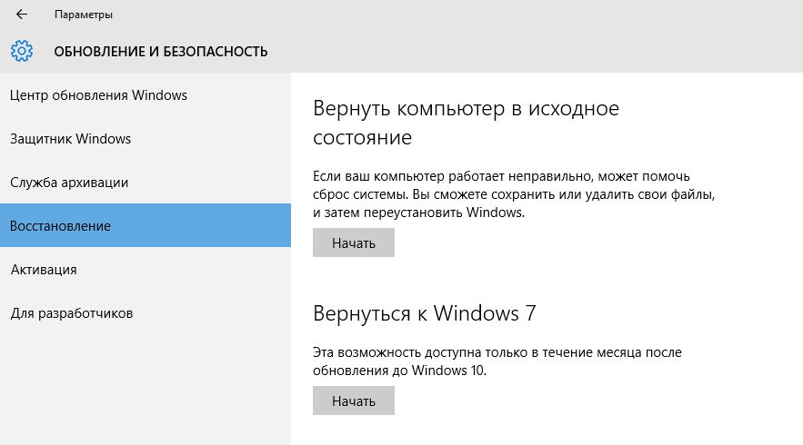 Back_to_Win7