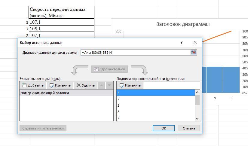 Excel_leg2