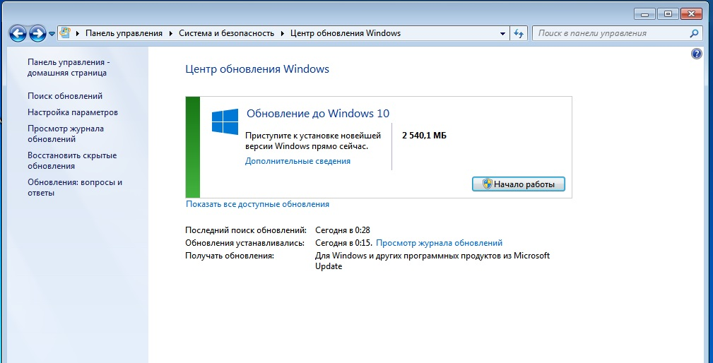 Win10_upgr02a