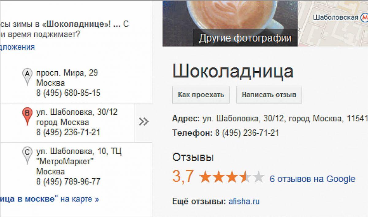 Как ограничить доступ к личным данным профиля Google