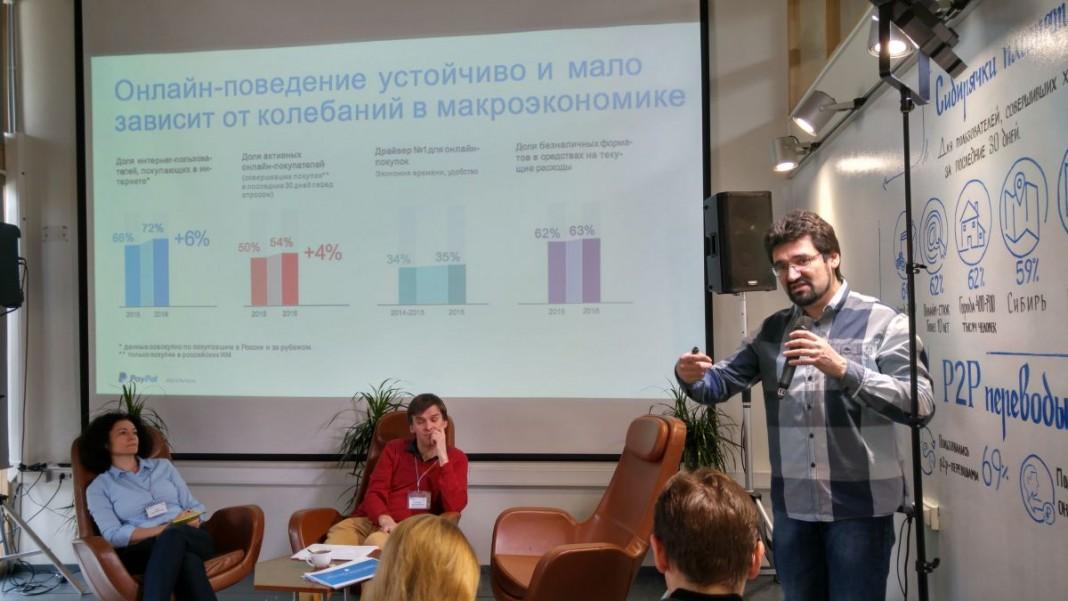 Число пользователей сервисов электронных платежей в России увеличилось в 1,2 раза