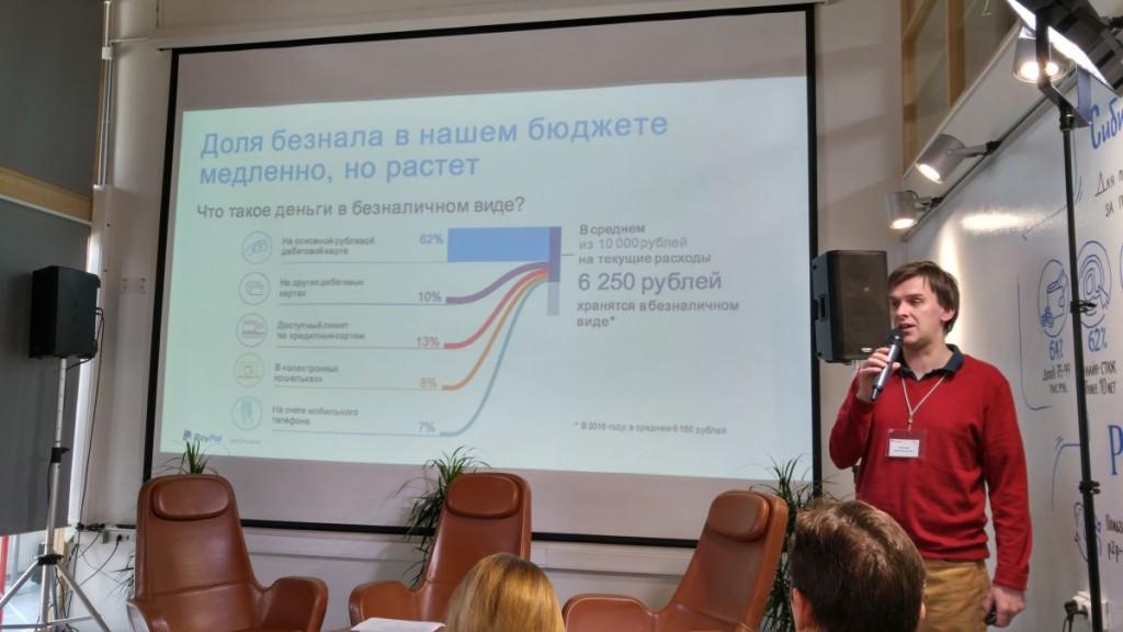 Борис Овчинников из Data Insight рассказывает, сколько в среднем хранится у россиян в безеаличном виде
