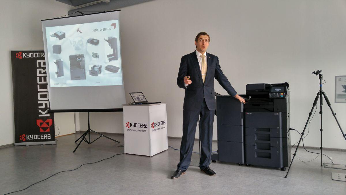 Кирилл Ушаков, менеджер по продукту Kyocera Document Solutions рассказывает о дополнительных модулях к новым моделями МФУ