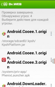 Android.Cooee.1