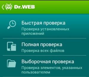 DrWeb4