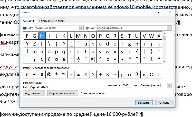 Как сделать квадратную ссылку