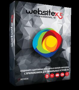 WebSite X5 Pro_RU_Box
