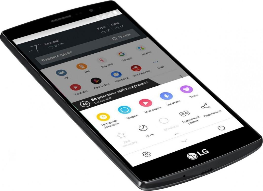 В свет вышел новый UC Browser 10.9 для Android с улучшенным AdBlock