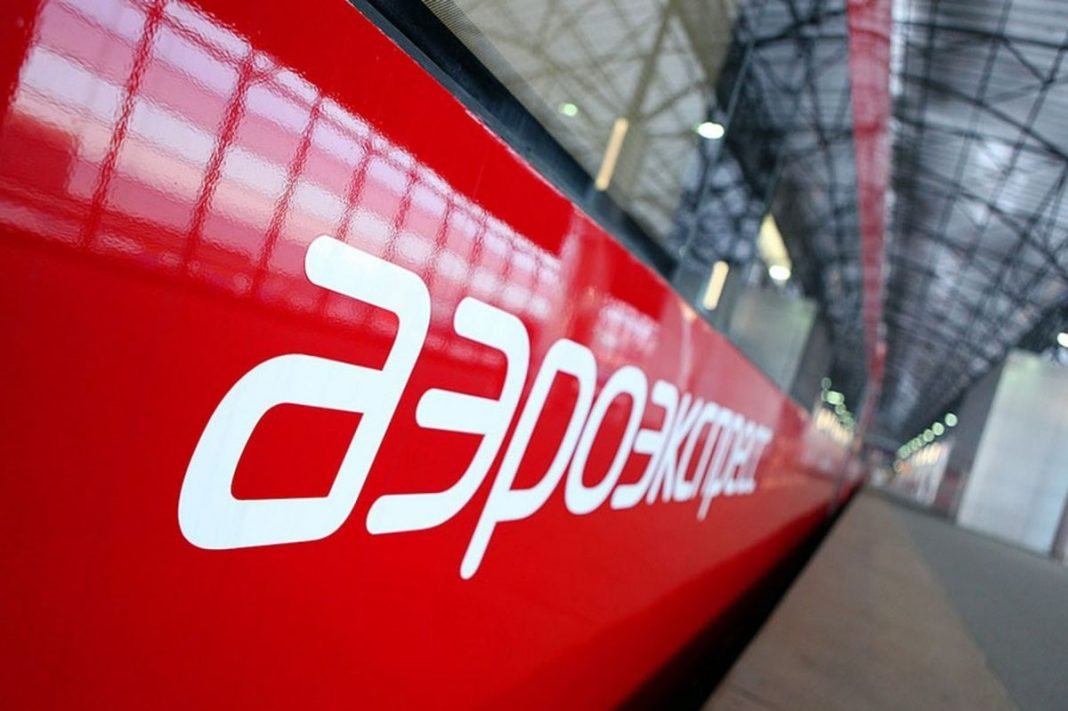 «Аэроэкспресс» запустил бесплатный Wi-Fi в терминале Шереметьево