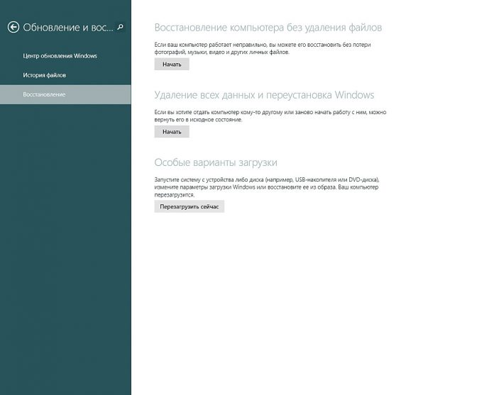 Установка неподписанных драйверов в Windows 8