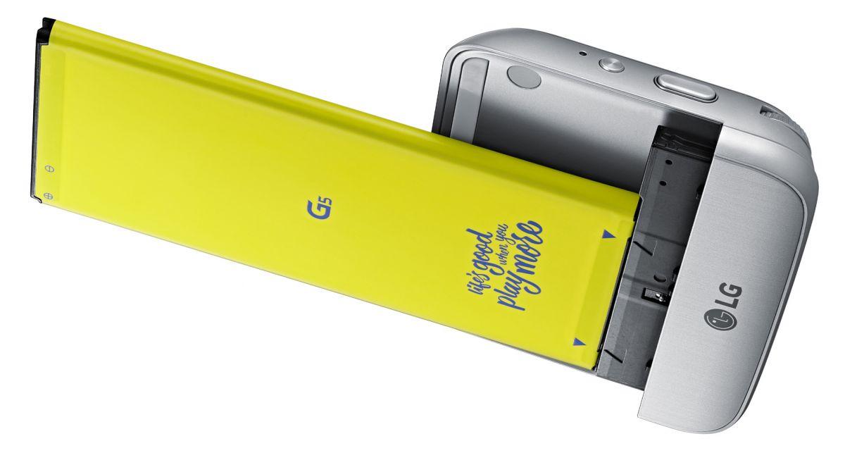 LG-G5-Friends-Cam-Plus-module