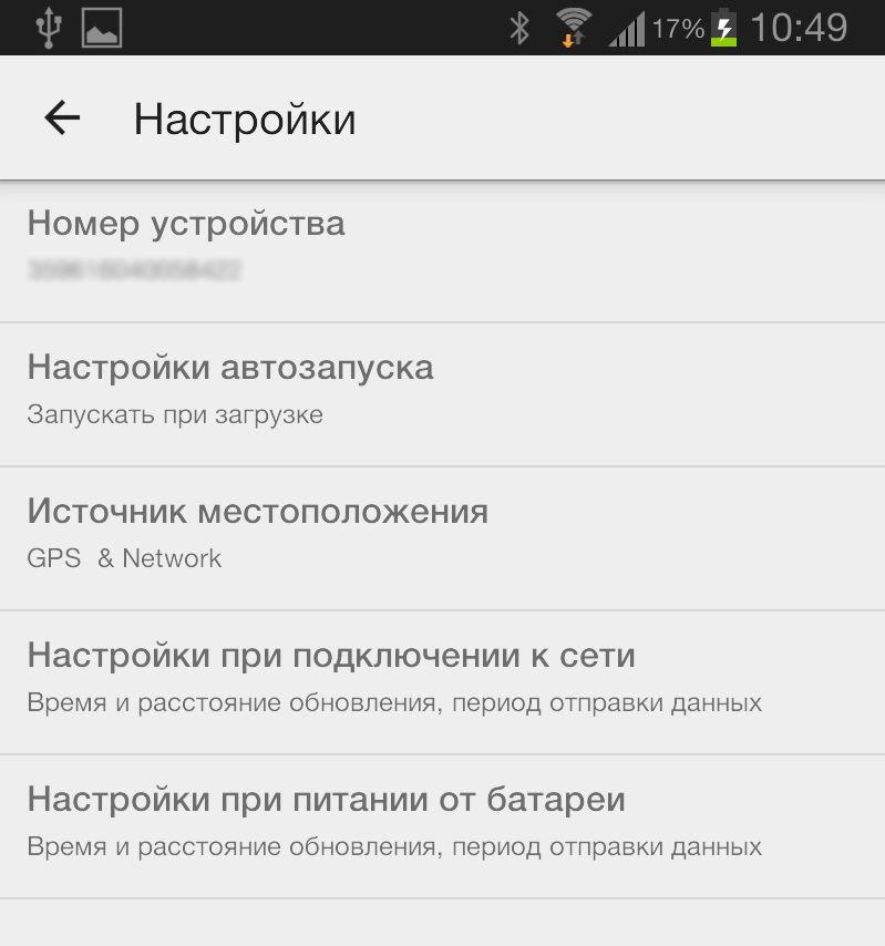 NaviTag_2_Ru