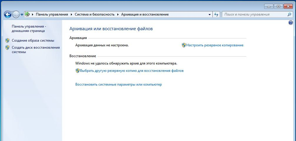 Win7Res2