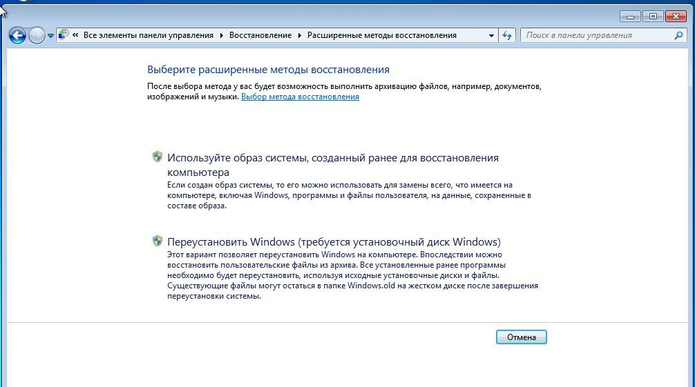 Win7Res3