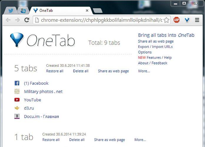 Firefox Вкладок много, а память свободна