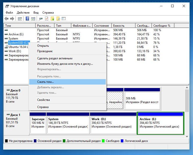 Как правило, Windows занимает диск целиком, однако может освободить место для Ubuntu Важно: перед установкой Linux необходимо проверить, в каком режиме работает Windows: UEFI или BIOS