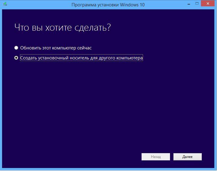 Как сделать лицензионный диск windows