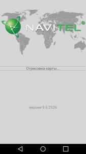 Версия приложения Навител Навигатор обновилась до 9.6.2526