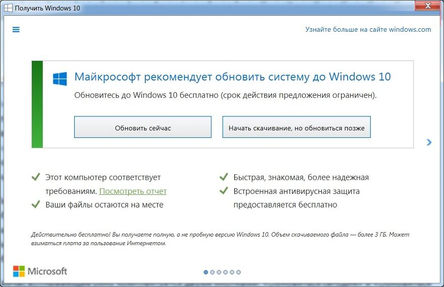 Microsoft word latest version free download for windows 8 for Microsoft windows latest version