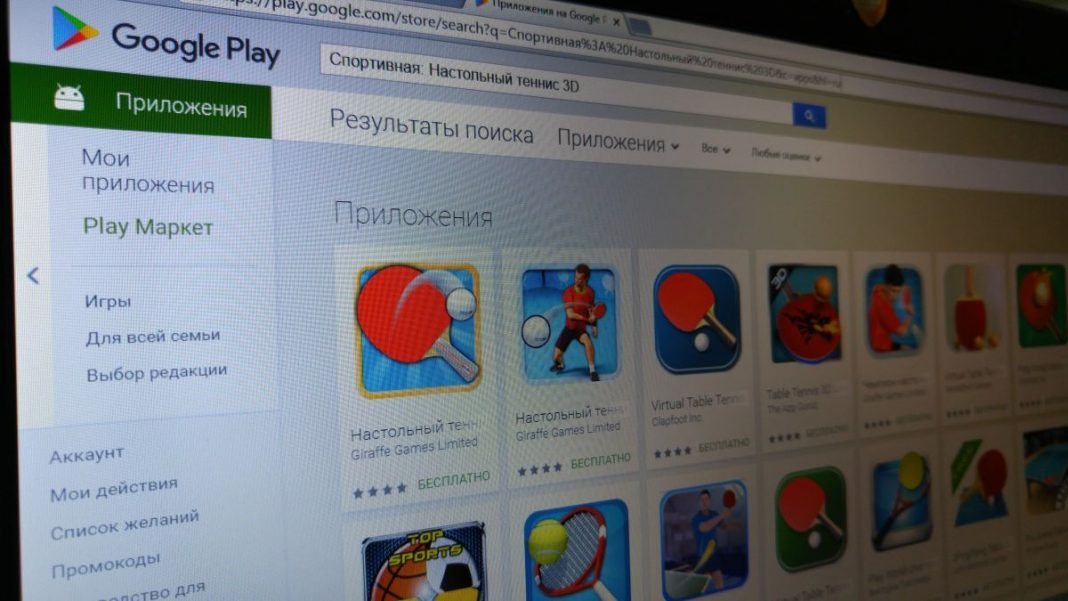 Топ-10 спортивных игр для Android